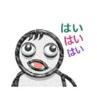 パイプ人間(うざ返し用)(個別スタンプ:02)