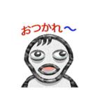 パイプ人間(うざ返し用)(個別スタンプ:03)