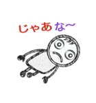 パイプ人間(うざ返し用)(個別スタンプ:04)