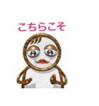 パイプ人間(うざ返し用)(個別スタンプ:05)