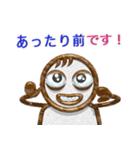 パイプ人間(うざ返し用)(個別スタンプ:07)