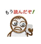 パイプ人間(うざ返し用)(個別スタンプ:08)