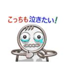 パイプ人間(うざ返し用)(個別スタンプ:09)