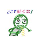 パイプ人間(うざ返し用)(個別スタンプ:18)