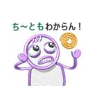 パイプ人間(うざ返し用)(個別スタンプ:30)