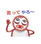 パイプ人間(うざ返し用)(個別スタンプ:35)