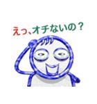 パイプ人間(うざ返し用)(個別スタンプ:39)