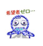 パイプ人間(うざ返し用)(個別スタンプ:40)