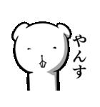 くま四十面相(個別スタンプ:21)