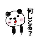 三河弁だら?パンダパン2(個別スタンプ:27)