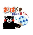くまモンのスタンプ(夏)(個別スタンプ:01)