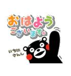 くまモンのスタンプ(夏)(個別スタンプ:02)