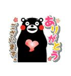 くまモンのスタンプ(夏)(個別スタンプ:03)
