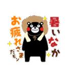 くまモンのスタンプ(夏)(個別スタンプ:04)