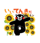 くまモンのスタンプ(夏)(個別スタンプ:06)