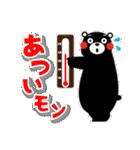 くまモンのスタンプ(夏)(個別スタンプ:08)