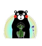 くまモンのスタンプ(夏)(個別スタンプ:35)