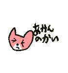 つっこみ猫の菜々ちゃん(個別スタンプ:01)