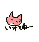 つっこみ猫の菜々ちゃん(個別スタンプ:02)