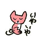 つっこみ猫の菜々ちゃん(個別スタンプ:03)