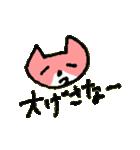 つっこみ猫の菜々ちゃん(個別スタンプ:05)
