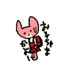 つっこみ猫の菜々ちゃん(個別スタンプ:06)