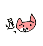 つっこみ猫の菜々ちゃん(個別スタンプ:07)