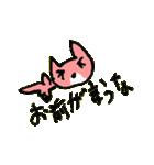 つっこみ猫の菜々ちゃん(個別スタンプ:08)