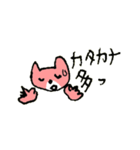 つっこみ猫の菜々ちゃん(個別スタンプ:10)