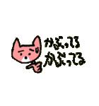 つっこみ猫の菜々ちゃん(個別スタンプ:11)