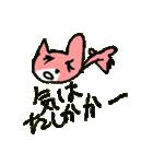 つっこみ猫の菜々ちゃん(個別スタンプ:12)