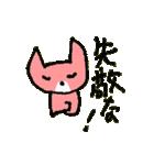 つっこみ猫の菜々ちゃん(個別スタンプ:16)