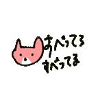 つっこみ猫の菜々ちゃん(個別スタンプ:17)