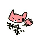 つっこみ猫の菜々ちゃん(個別スタンプ:18)