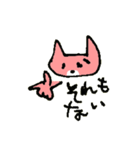 つっこみ猫の菜々ちゃん(個別スタンプ:19)