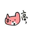 つっこみ猫の菜々ちゃん(個別スタンプ:21)