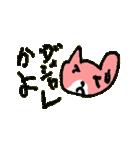 つっこみ猫の菜々ちゃん(個別スタンプ:22)