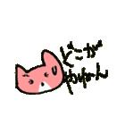 つっこみ猫の菜々ちゃん(個別スタンプ:28)