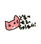 つっこみ猫の菜々ちゃん(個別スタンプ:29)
