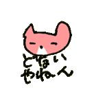 つっこみ猫の菜々ちゃん(個別スタンプ:30)