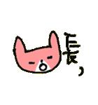 つっこみ猫の菜々ちゃん(個別スタンプ:31)