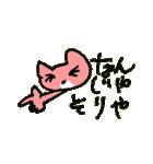 つっこみ猫の菜々ちゃん(個別スタンプ:33)