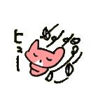 つっこみ猫の菜々ちゃん(個別スタンプ:34)