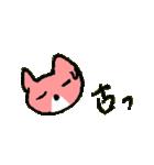 つっこみ猫の菜々ちゃん(個別スタンプ:35)