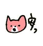 つっこみ猫の菜々ちゃん(個別スタンプ:37)