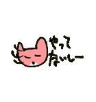 つっこみ猫の菜々ちゃん(個別スタンプ:38)