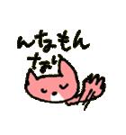つっこみ猫の菜々ちゃん(個別スタンプ:40)