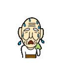 夏つるぴかじいさん(個別スタンプ:01)