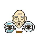 夏つるぴかじいさん(個別スタンプ:03)