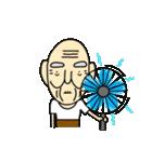 夏つるぴかじいさん(個別スタンプ:04)